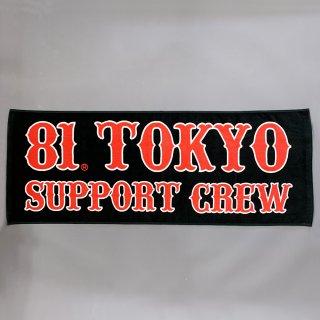 81TOKYO SUPPORT TOWEL #001