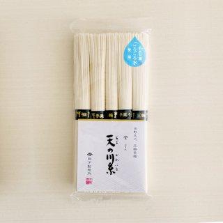 名水「ごろごろ水」使用 三輪素麺 誉(ほまれ)