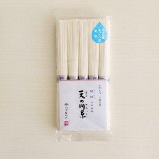 名水「ごろごろ水」使用 三輪素麺 緒環(おだまき)