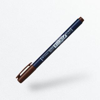 筆文字サインペン 筆之助 しっかり仕立て ブラウン