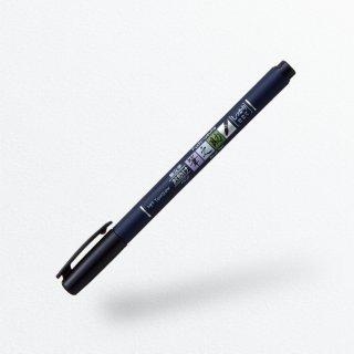 筆文字サインペン 筆之助 しっかり仕立て 墨