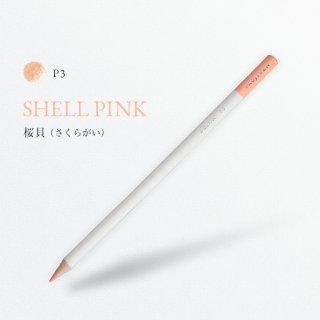 色辞典 P3 桜貝/SHELL PINK
