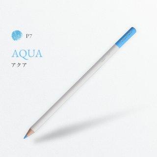 色辞典 P7 アクア/AQUA
