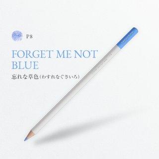 色辞典 P8 忘れな草色/FORGET ME NOT BLUE