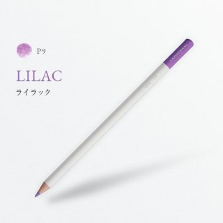 色辞典 P9 ライラック/LILAC