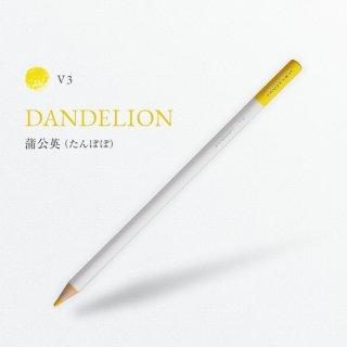 色辞典 V3 蒲公英/DANDELION