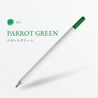 色辞典 V5 パロットグリーン/PARROT GREEN