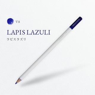 色辞典 V8 ラピスラズリ/LAPIS LAZULI