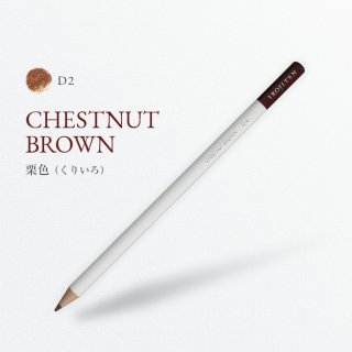 色辞典 D2 栗色/CHESTNUT BROWN
