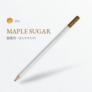 色辞典 D4 銀煤竹/MAPLE SUGAR