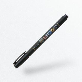 筆文字サインペン 筆之助 しなやか仕立て 墨