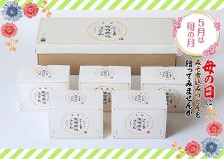 【母の月キャンペーン実施中!ありがとうカード付!】坂東太郎味噌煮込みうどんバラエティー三味セット5食入り