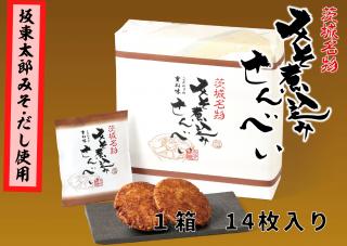 坂東太郎味噌煮込みせんべい