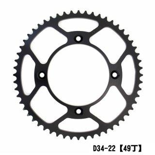 【D34-22/49丁】DRC デュラスプロケット KX80/85/100 90-20用
