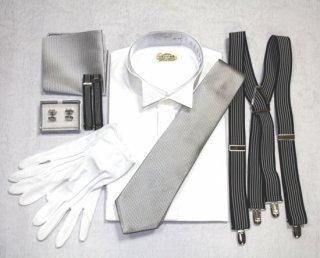 【レンタル】立ち襟ワイシャツ+カフス+アームバンド+シルクグレーネクタイ+手袋+チーフ+サスペンダー