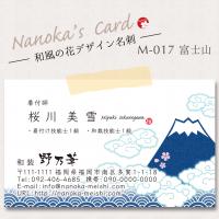 M-017富士山