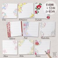 名乃花の和柄スクエアカード 2