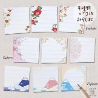 名乃花の和柄スクエアカード 3