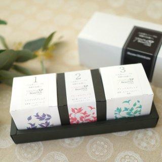 八女美茶 3種詰合せ 箱入<br>ティーバッグ (2g×8個)3箱