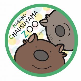 茶臼山動物園 ウォンバットステッカー(緑) 【スマートレター対応商品・5,000円以上送料無料対象商品】