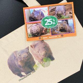 茶臼山動物園 ウォンバットランチバック&ポストカードセット 【5,000円以上送料無料対象商品】