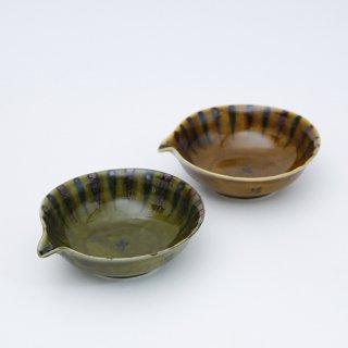 二色さび十草 片口浅小鉢(2色)