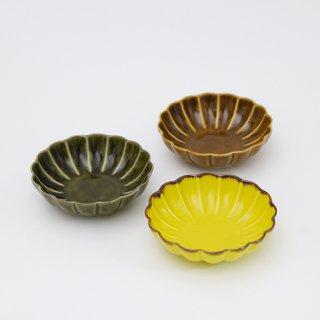 菊小鉢(3色)