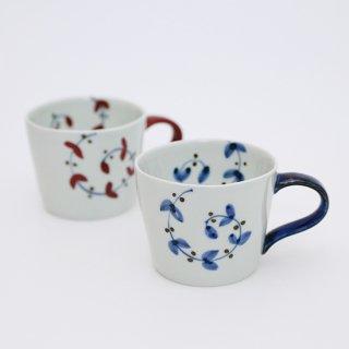 さび唐草リーフ カフェマグカップ(青・赤)