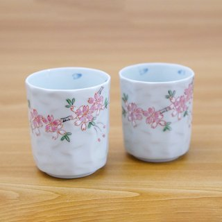 染錦桜面取湯呑