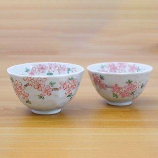 錦桜面取茶碗