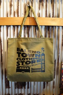 BALENO TOWN CLOTHING STORE ORIGINAL