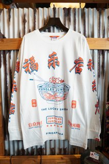 JUNGLES LUCKY NOODLE LONG SLEEVE TEE (NATURAL WHITE)
