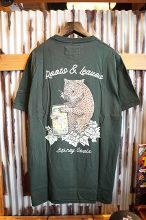 Barney Cools Wombat Tee (Forest)