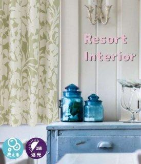遮光2級・洗濯OK グリーンのシルエット柄が室内をボタニカルな空間にします。【FR3981 Leaves リーブス BEベージュ】