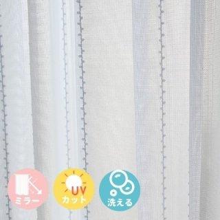 リング糸をつかったストライプレースカーテン全5色  ミラーレース・UVカット・お洗濯ができる  【FA6002 BeanstalK ビーンスタルク IV アイボリー】