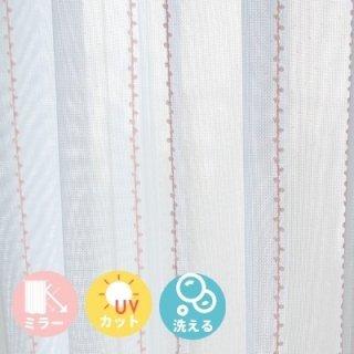リング糸をつかったストライプレースカーテン全5色  ミラーレース・UVカット・お洗濯ができる  【FA6003・BeanstalK ビーンスタルク PI ピンク】