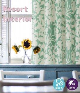 遮光2級・洗濯OK グリーンのシルエット柄が室内をボタニカルな空間にします。【FR3980 Leaves リーブス GNグリーン】
