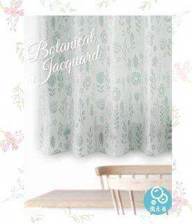 スエードのようなソフトな質感のボタニカル柄ジャガードカーテン。【FR5002 Sofia ソフィア BL ブルー】