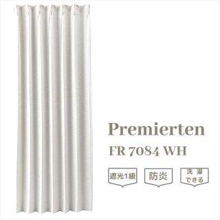 品質には自信があります!1級遮光、防炎しっかりとした素材感の綺麗な白いカーテン。ご家庭でお洗濯ができる。【FR7084 Premierten WH ホワイト】