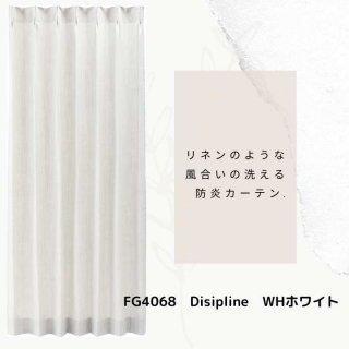 リネンのような風合いのピュアホワイト洗える防炎カーテン ナチュラルやカフェスタイルの内装用としてもお使い頂けます。【FG4068 Discipline ディシプリン WH ホワイト】