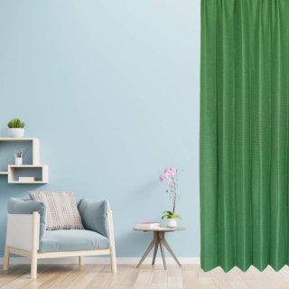 品質には自信があります!1級遮光、防炎しっかりとした素材感の深みのあるグリーン色。ご家庭でお洗濯ができる。【FR7087 Premierten GN グリーン】