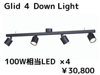 100W電球と同じ明るさの高効率LED ダウンライト型4灯スポットライト 光源の色調切り替えができる。【Grid 4 グリッドスリーダウンライト AW-0554E】