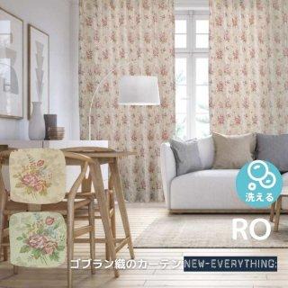 【新商品】 バラ小花柄ナチュラルな高級ゴブラン織りカーテン お得でお洗濯可能! 【FG2101 Flora ROローズ】