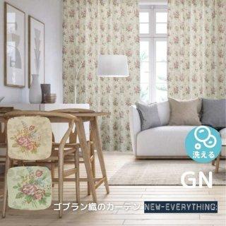 【新商品】 バラ小花柄ナチュラルな高級ゴブラン織りカーテン お得でお洗濯可能! 【FG2102 Flora GNグリーン】