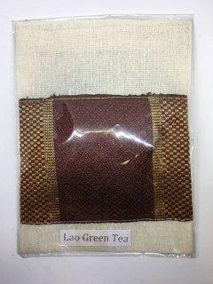 グリーンティー Lao Grees Tea