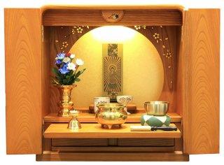 仏壇 ミニ仏壇 モダン仏壇 コンパクト 仏具一式セット かぐや 15号 本欅 桜の透かし彫り