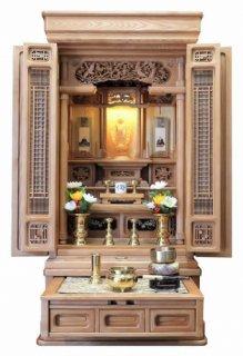 仏壇 唐木仏壇 仏具一式セット さやか 40-18 収納式経机  配送設置無料