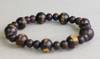 腕輪数珠 本黒檀 八体仏 全宗派対応 送料無料