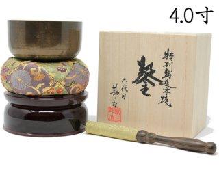 おりん 仏具 佐波理(さはり)おりん 勘三郎りん一式セット 薄色結晶仕上 4.0寸(直径12cm)