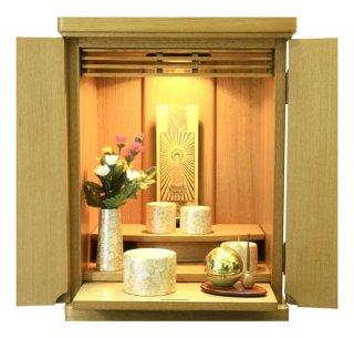 ミニ仏壇 モダン仏壇 小型 コンパクト 洋風 リアン14号 モダン仏具(丸香炉) たまゆらりん 仏具セット 全宗派対応